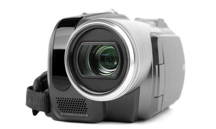 homesecuritystore The 7 Best Portable Digital Video Recorders 1